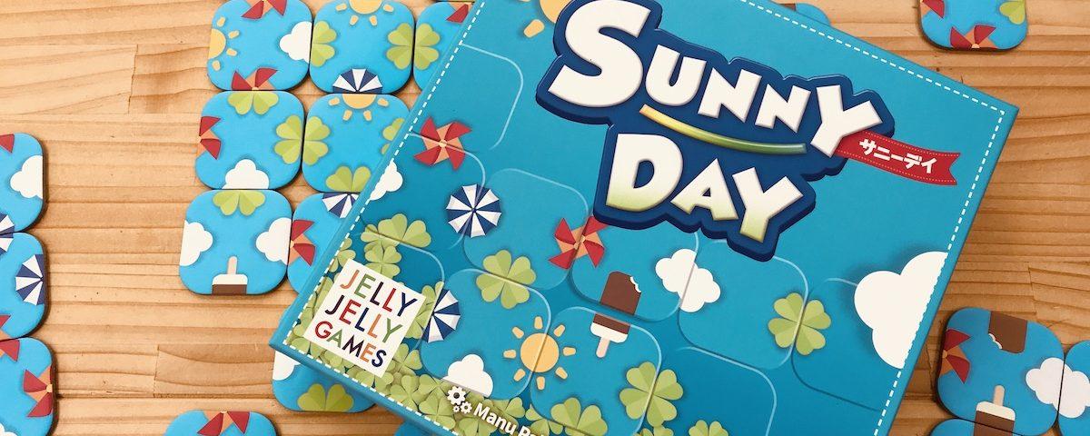 SUNNY DAY PHOTO LIST 20200223