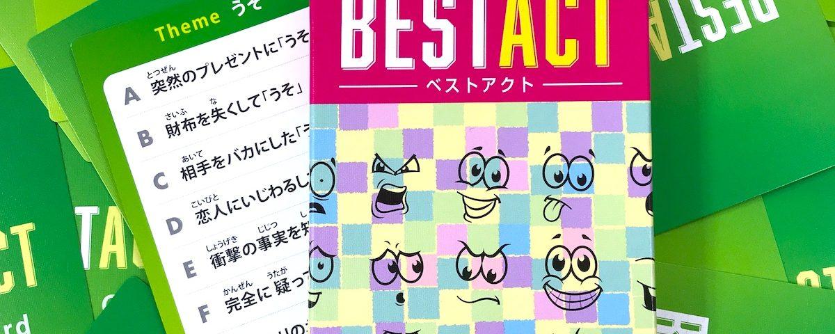 BESTACT PHOTO LIST 20200…