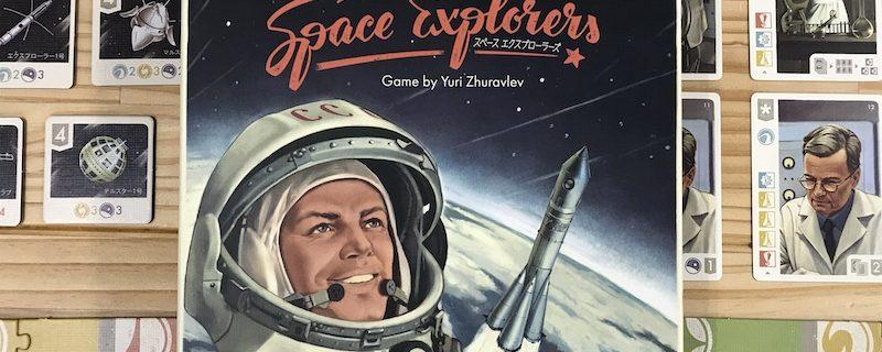 2021年遊んでおきたい作品「スペースエクスプローラーズ」
