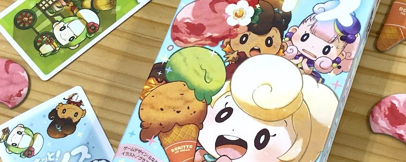 アイスクリームでトリックテイキング「ドキッとアイス!」