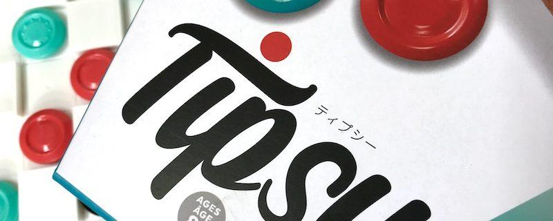台を傾けて遊ぶボードゲーム「Tipsy(ティプシー)」に注目…